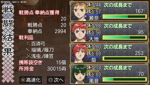 oreshika_0400