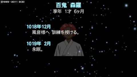 oreshika_0429