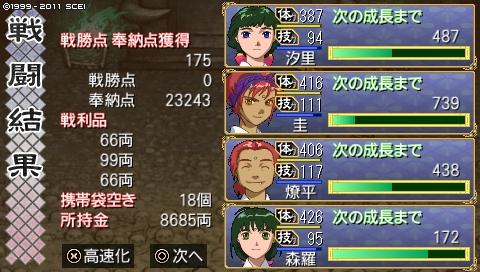 oreshika_0043