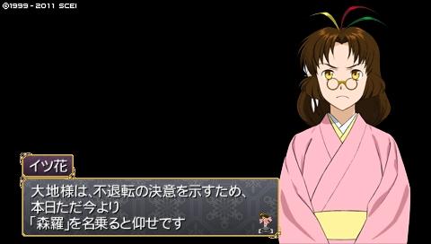 oreshika_0421