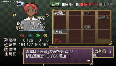 oreshika_0203