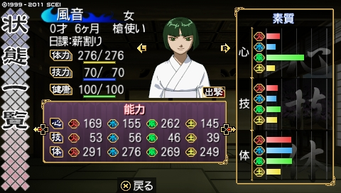 oreshika_0513
