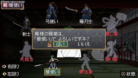oreshika_0802