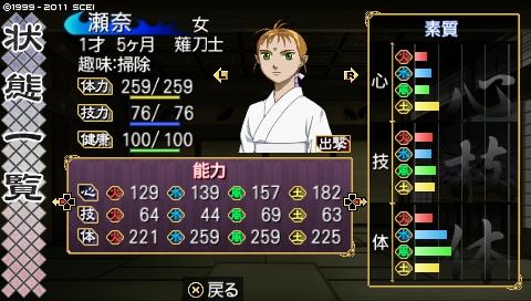 oreshika_0510