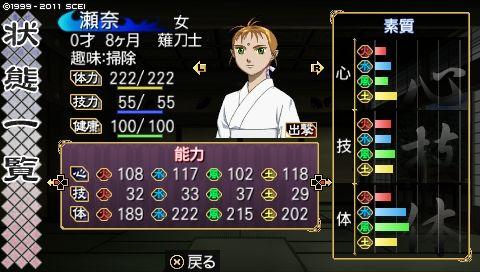 oreshika_0152