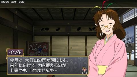 oreshika_0298