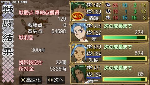 oreshika_0406