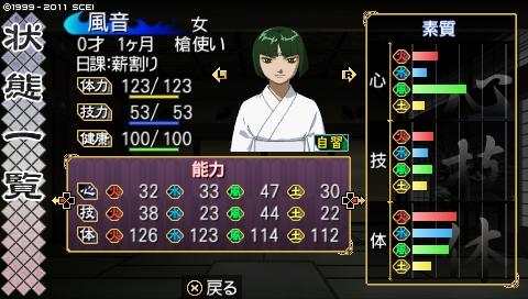 oreshika_0301
