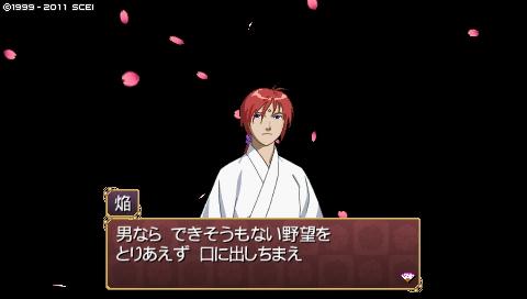 oreshika_0023