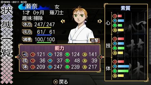 oreshika_0305