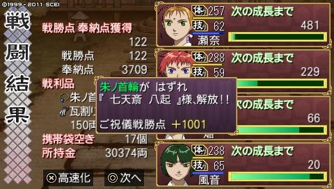 oreshika_0459