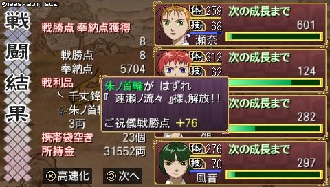 oreshika_0491