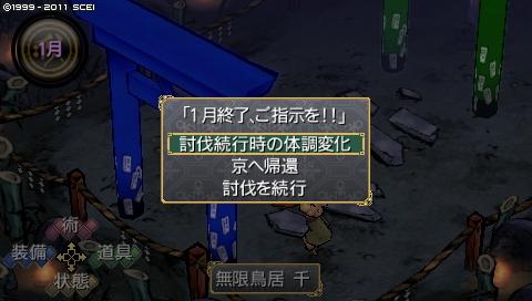 oreshika_0385