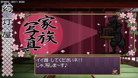 oreshika_0815