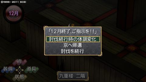 oreshika_0334