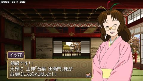 oreshika_0441