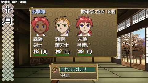 oreshika_0200