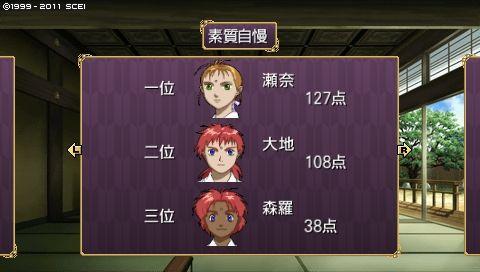oreshika_0137