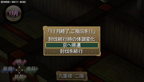 oreshika_0294