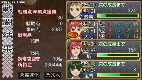 oreshika_0358