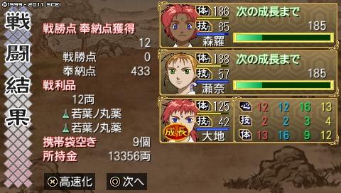 oreshika_0207