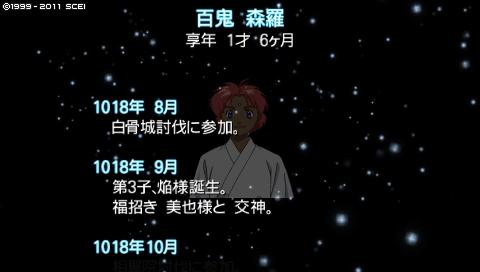 oreshika_0427