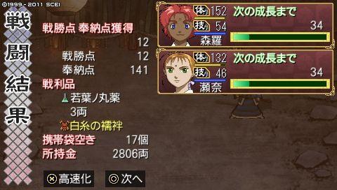 oreshika_0092