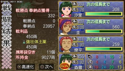oreshika_0053