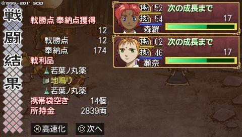 oreshika_0093