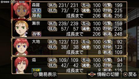 oreshika_0183