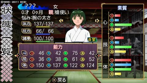 oreshika_0799