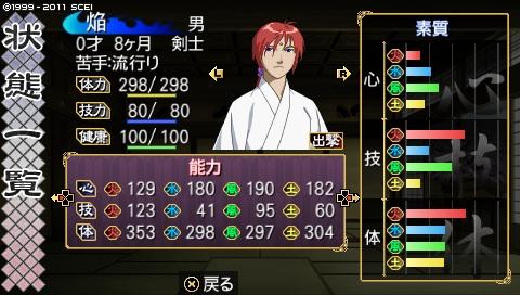 oreshika_0512
