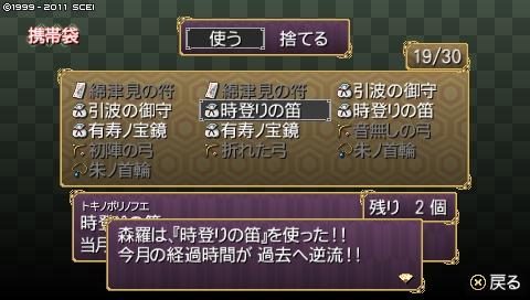 oreshika_0410