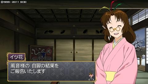 oreshika_0299