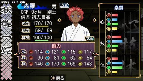 oreshika_0101