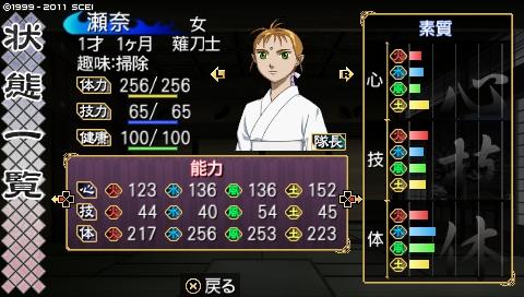 oreshika_0341