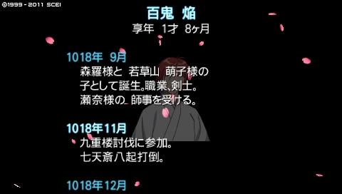 oreshika_0018