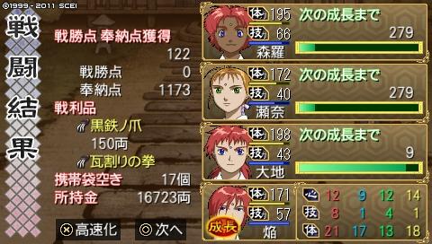 oreshika_0281