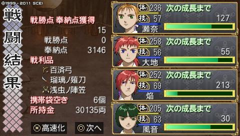 oreshika_0403