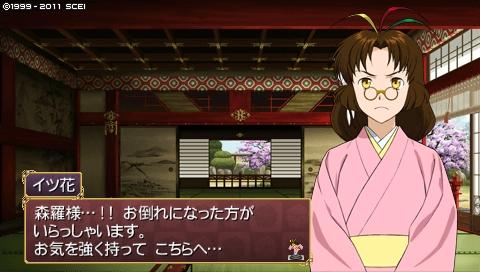 oreshika_0017