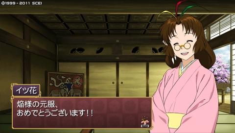 oreshika_0507