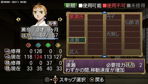 oreshika_0188
