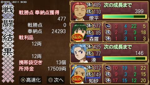 oreshika_0030