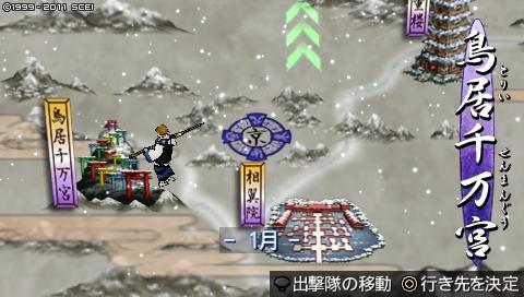oreshika_0352