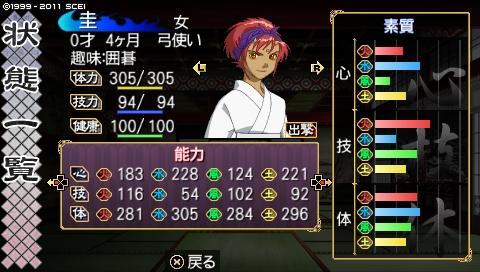 oreshika_0812