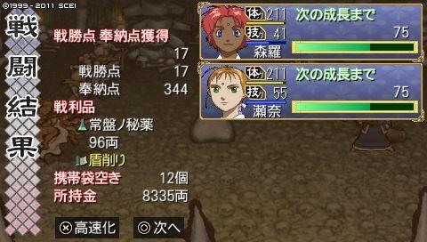 oreshika_0165