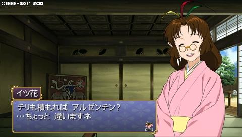 oreshika_0522