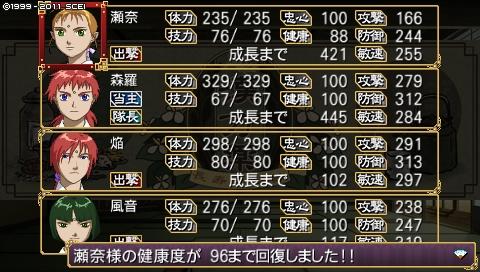 oreshika_0531