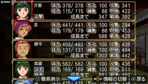 oreshika_0494