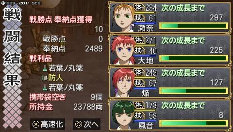 oreshika_0370